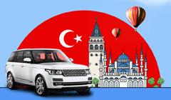 اجاره ماشین در ترکیه