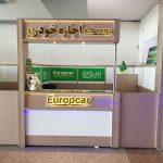 اجاره ماشین در مشهد