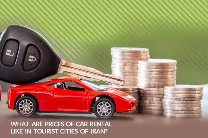 تاثیرصنعت گردشگری در قیمت اجاره خودرو