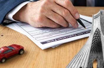 قوانین اجاره خودرو
