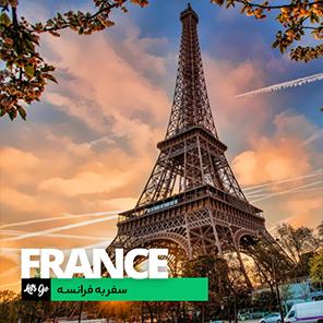 اجاره خودرو در فرانسه