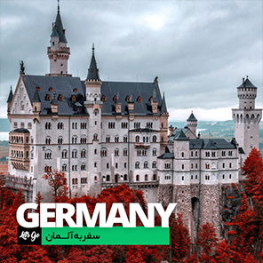 اجاره خودرو در آلمان