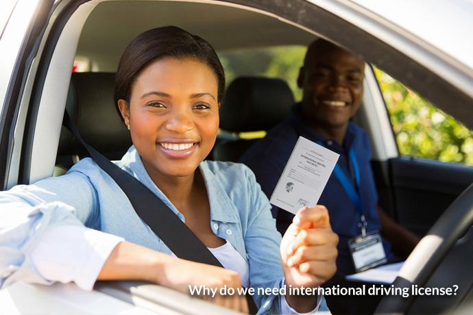 چگونه گواهینامه بینالمللی بگیریم؟