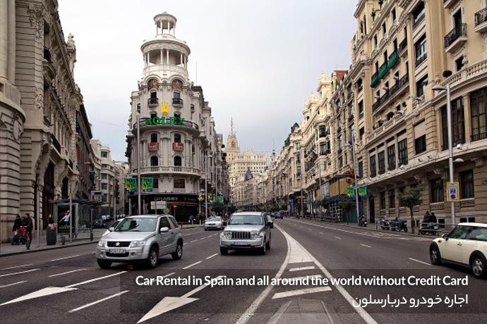 اجاره خودرو در اسپانیا و سراسر جهان