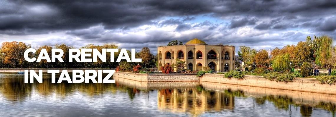 اجاره ماشین در تبریز