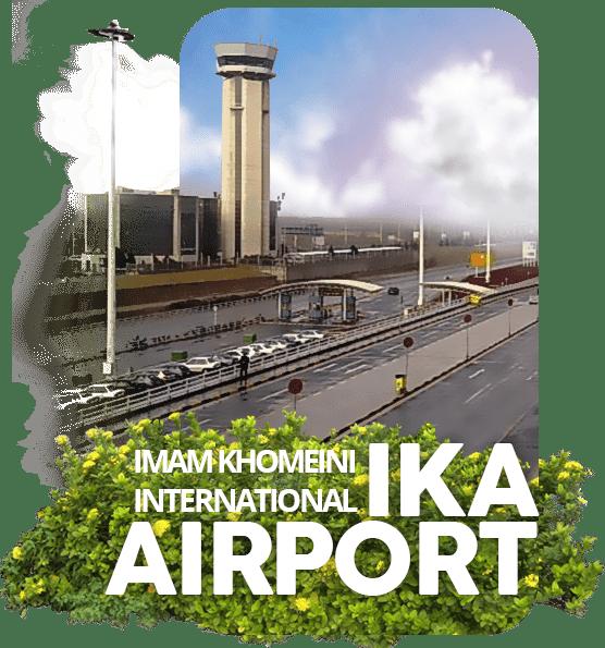 اجاره خودرو در فرودگاه امام خمینی