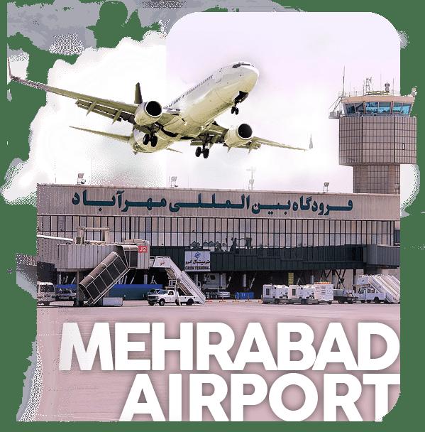 اجاره خودرو در فرودگاه مهرآباد